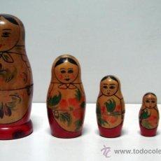 Juguetes antiguos y Juegos de colección: FAMILIA ROSA 5 PERSONAJES ALTURA 15 CM. MADE IN USSR. Lote 34230779