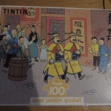 Juguetes antiguos y Juegos de colección: PUZZLE TINTIN. Lote 44940993