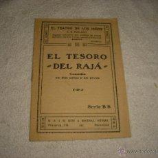 Juguetes antiguos y Juegos de colección: TEATRO DE LOS NIÑOS. LIBRITO DE EL TESORO DEL RAJA. Lote 48645602