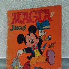 Juguetes antiguos y Juegos de colección: LIBRO MAGIA Y JUEGOS DISNEY - COLECCION VACACIONES - EDITORIAL SUSAETA - MUY RARO 1975. Lote 55324007