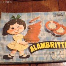 Juguetes antiguos y Juegos de colección: VAJILLA INFANTIL LA ALAMBRITA. Lote 56541613