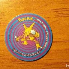 Juguetes antiguos y Juegos de colección: TAZO POKEMON - ALAKAZAM - MATUTANO TASTY - TAZOS 2 - AÑO 2000. Lote 65994222