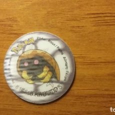 Juguetes antiguos y Juegos de colección: TAZO POKEMON HOLOGRÁFICO - KABUTO - MATUTANO TASTY - TAZOS 2 - AÑO 2001. Lote 65994510