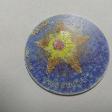 Juguetes antiguos y Juegos de colección: TAZO MATUTANO TASTY -- POKEMON TAZO -- Nº 45 STARYU. Lote 78116305