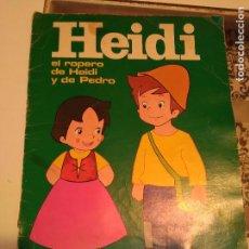 Juguetes antiguos y Juegos de colección: RECORTABLE HEIDI EL ROPERO DE HEIDI Y DE PEDRO 1975 FHER. Lote 81159264