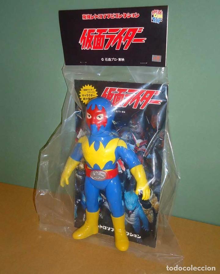 Juguetes antiguos y Juegos de colección: Medicom Toy - Gel-Shocker Combatmen (Kamen Rider) - Figura de vinilo japonés (Sofubi) - Foto 3 - 94268515