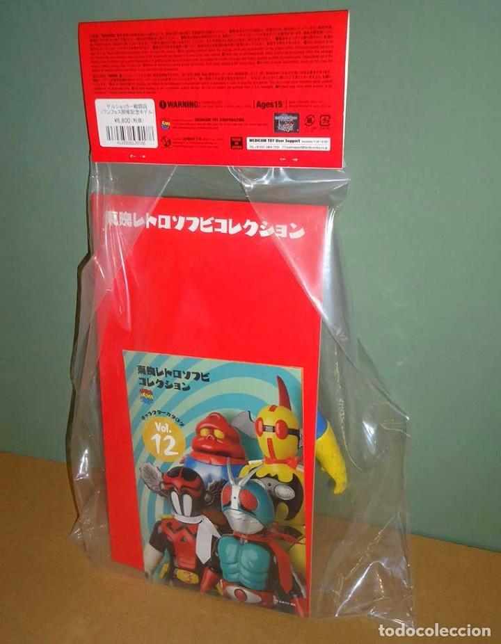 Juguetes antiguos y Juegos de colección: Medicom Toy - Gel-Shocker Combatmen (Kamen Rider) - Figura de vinilo japonés (Sofubi) - Foto 4 - 94268515
