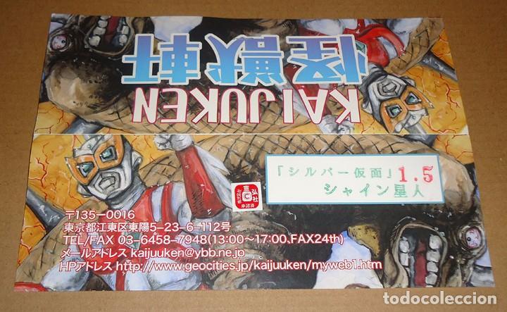 Juguetes antiguos y Juegos de colección: Kaiju Ken - Alien Shine (Silver Kamen) - Figura de vinilo japonés (Sofubi) - Foto 6 - 100650859