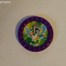 Juguetes antiguos y Juegos de colección: TAZO POKÉMON ROKS - #23 CHATOT - MATUTANO. Lote 106097711