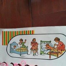 Juguetes antiguos y Juegos de colección: CARTON CON 6 CHUPETES CON CINTA PLASTICA DE KIOSKO. Lote 113162251