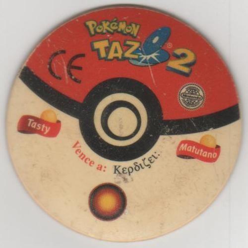Juguetes antiguos y Juegos de colección: COLECCIÓN TAZOS MATUTANO POKÉMON TAZO 2 HOLOGRÁFICO CAPS #147 DRATINI #148 DRAGONAIR #149 DRAGONITE - Foto 2 - 113453912