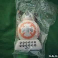 Juguetes antiguos y Juegos de colección: HUCHA CODIGO SECRETO DE COLA CAO. Lote 137949518