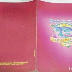 Juguetes antiguos y Juegos de colección: ANTIGUO FLAYER MAQUINA RECREATIVA TRAGAPERRAS INDER 1985. Lote 137999058