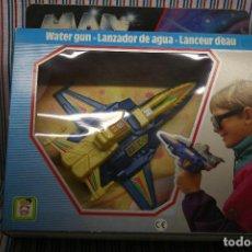 Juguetes antiguos y Juegos de colección: MAX DEFENDER, PISTOLA AGUA FABRICADA POR CHICOS. Lote 146584518