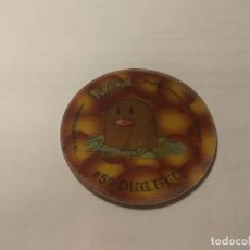Juguetes antiguos y Juegos de colección: TAZO MATUTANO TASTY -- POKEMON TAZO 2 -- Nº 50 51 HOLOGRAFICO. Lote 166306210