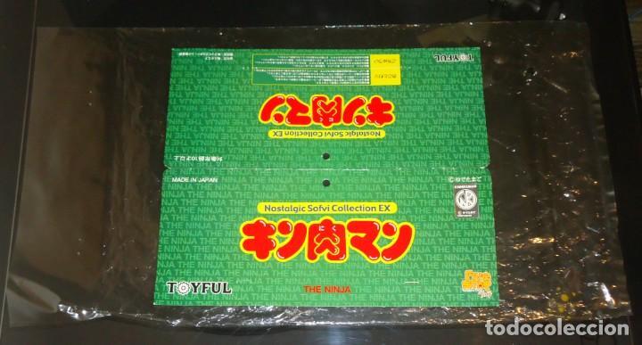 Juguetes antiguos y Juegos de colección: Five Star Toy - The Ninja - Figura de vinilo japonés (Sofubi) Kinnikuman Musculman - Foto 7 - 169824064