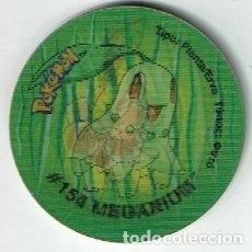 Juguetes antiguos y Juegos de colección: COLECCIÓN TAZOS MATUTANO NINTENDO POKÉMON TAZO 3 HOLOGRÁFICOS 152 153 154 CHIKORITA BAYLEEF MEGANIUM. Lote 173963384
