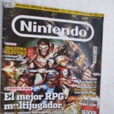 Juguetes antiguos y Juegos de colección: REVISTA OFICIAL NINTENDO Nº 235. 1993. . Lote 176133349