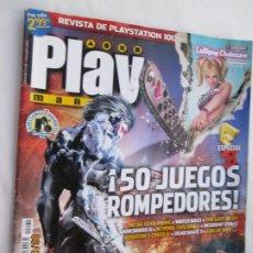 Juguetes antiguos y Juegos de colección: REVISTA PLAY MANIA Nº 162 - 2012. . Lote 176133795