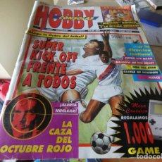 Juguetes antiguos y Juegos de colección: REVISTA HOBBY CONSOLAS NUMERO 5 QUACKSHOT . Lote 178863960