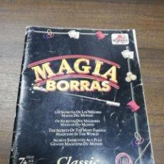 Juguetes antiguos y Juegos de colección: MAGIA BORRAS. LOS SECRETOS DE LOS MEJORES MAGOS DEL MUNDO. CLASSIC. . Lote 194571555