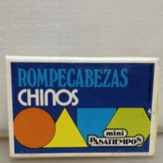 Juguetes antiguos y Juegos de colección: MINI PASATIEMPOS EDUCA AÑOS 80 ROMPECABEZAS CHINOS. Lote 195247996