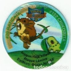 Jouets Anciens et Jeux de collection: COLECCIÓN TAZOS MATUTANO POKÉMON TAZOS LEAGUE 2 SIN PEGATINA TAZO CAPS #20 RATICATE #152 CHIKORITA. Lote 197865346