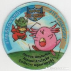 Jouets Anciens et Jeux de collection: COLECCIÓN TAZOS MATUTANO POKÉMON TAZOS LEAGUE 2 SIN PEGATINA TAZO CAPS #113 CHANSEY #199 SLOWKING. Lote 199802372