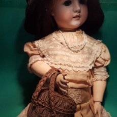 Brinquedos antigos e Jogos de coleção: PRECIOSO Y ANTIGUO CESTO CON ASAS FIBRA PARA MUÑECA FF.SGXIX.. Lote 203208616