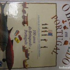Juguetes antiguos y Juegos de colección: LIBRO OBRINQUEDO EM PORTUGAL. Lote 205746127