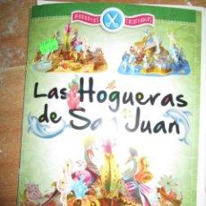 Juguetes antiguos y Juegos de colección: LAS HOGUERAS DE SAN JUAN ALICANTE MAQUETAS RECORTABLES DIFICIL MUY ESCASO. Lote 221227978