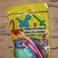 Juguetes antiguos y Juegos de colección: BARATIJA DE QUIOSCO - GLOBOS PARA MODELAR - SONRISAS - FABRICADO POR GLOBOS FESTIVAL - MADE IN SPAIN. Lote 222742493