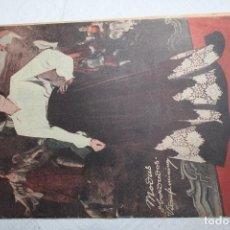 Juguetes antiguos y Juegos de colección: REVISTA MODAS Y BORDADOS 1946. Lote 228752460