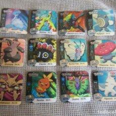 Juguetes antiguos y Juegos de colección: LOTE 12 IMANES POKÉMON STAKS. Lote 229760160