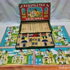 Juguetes antiguos y Juegos de colección: JUEGO ARQUITECTURA ORIENTAL.COMPLETO.PIEZAS DE MADERA.MEDIADOS S.XX. Lote 232859625