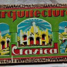 Juguetes antiguos y Juegos de colección: JUEGO DE CONSTRUCCIÓN ARQUITECTURA CLÁSICA.DE ENRIQUE BORRÁS-MATARÓ.PIEZAS DE MADERA.MEDIADOS S.XX. Lote 233876510