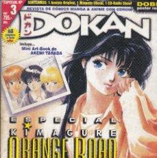 Juguetes antiguos y Juegos de colección: DOKAN Nº 3 ESPECIAL, ENERO DE 1999, REVISTA DE COMIC MANGA SIN CDRON. Lote 241698155