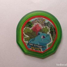 Giocattoli antichi e Giochi di collezione: TAZO POKEMON -- AÑO 2005 -- POKEMON NOX -- NINTENDO -- Nº 2. Lote 246882440