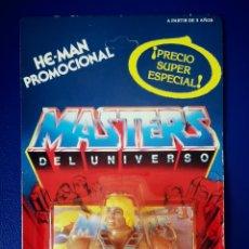 Giocattoli antichi e Giochi di collezione: MASTERS DEL UNIVERSO - MATEL -. Lote 262262925