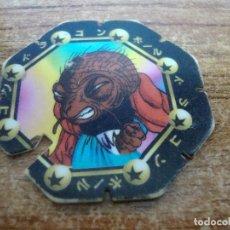 Jouets Anciens et Jeux de collection: TAZO DRAGON BALL Z MATUTANO Nº 59. Lote 268986679