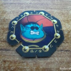 Jouets Anciens et Jeux de collection: TAZO DRAGON BALL Z MATUTANO Nº 70. Lote 268986894