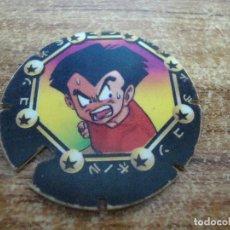 Brinquedos antigos e Jogos de coleção: TAZO DRAGON BALL Z MATUTANO Nº 67. Lote 268987279