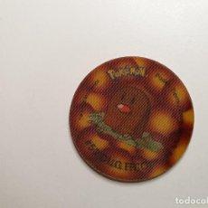 Giocattoli antichi e Giochi di collezione: TAZO POKEMON -- AÑO 2000 -- POKEMON TAZO 2 HOLOGRAFICO -- MATUTANO - ESPAÑA -- Nº 50 51. Lote 272365773