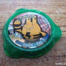 Juguetes antiguos y Juegos de colección: POKEMON KRACK Nº 70. Lote 277309088