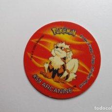 Giocattoli antichi e Giochi di collezione: TAZO POKEMON -- AÑO 2000 -- POKEMON TAZO 2 -- PKTZ2 MATUTANO - ESPAÑA -- Nº 86. Lote 278704388