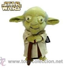 Juguetes Antiguos: PELUCHE STAR WARS. Lote 51691213