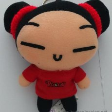Juguetes Antiguos: PELUCHE - PUCCA. Lote 53193981