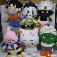 Juguetes Antiguos: SET PELUCHES DRAGON BALL (6 PELUCHES) 20CM. Lote 74920863