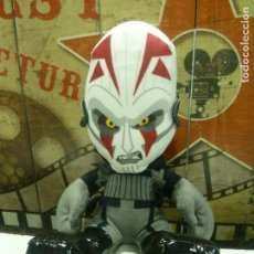 Juguetes Antiguos: PELUCHE INQUISIDOR STAR WARS. Lote 100082715