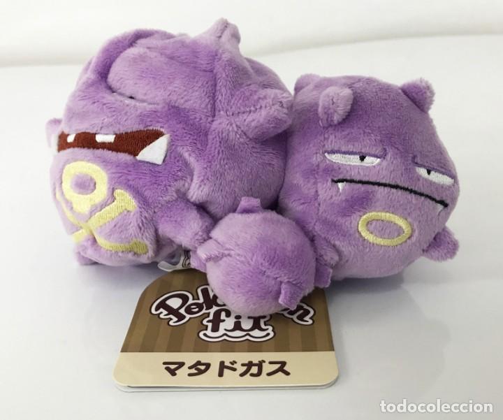 Juguetes Antiguos: Pokémon Center Original Muñeco Peluche Weezing #110 (15cm) Edición Limitada Japón Fit Plush Doll - Foto 3 - 166622762